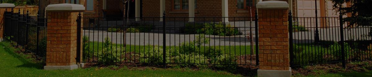 Metal Fence Iron Decorative Fence Amp Aluminum Fence In
